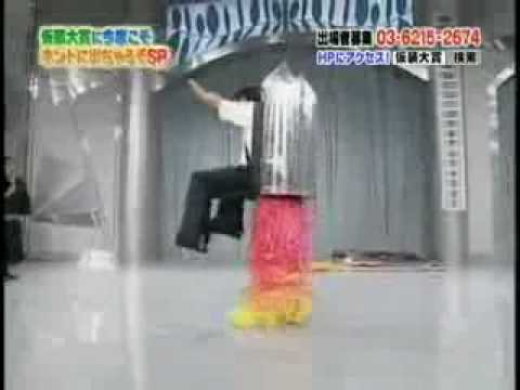 funny japanese jet pack costume