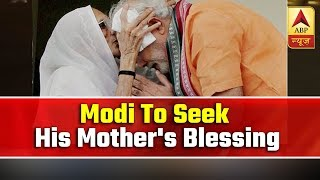 Modi In Gujarat Today To Seek His Mother's Blessing | ABP News