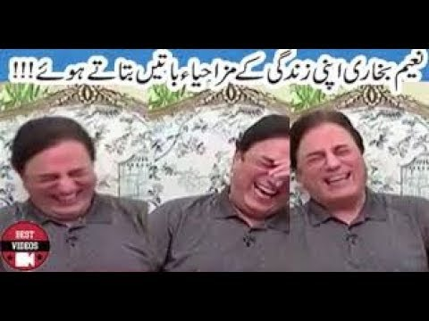 Naeem Bukhari Most Hilarious Interview - 6th January 2018