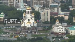 Russia: Thinking outside the box - Yekaterinburg Arena adds extention ahead of WC2018 thumbnail