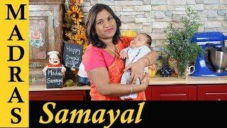Wishing you a Happy Diwali | Madras Samayal