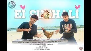 Cover images Ei Suzhali | Reprise | Maria Jerald , Vishnu Ram | Santhosh Narayanan