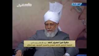 Special Message on Khilafat Day (May 27, 2014) with English and Arabic subtitles