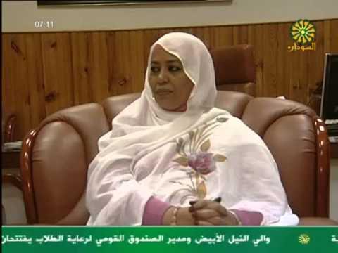 Sudan latest news and updates إرتفاع أسعار خراف الأضاحي في السودان