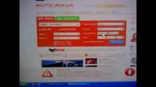 Как выбрать б/у автомобиль через сайт.(Видео о том, как выбрать б/у автомобиль на сайте., 2013-09-17T18:39:08.000Z)