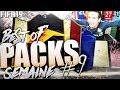 Des 86+ & des couleurs : les MEILLEURS PACKS de la semaine 9 ! FIFA19
