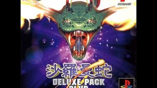 Salamander Deluxe Pack Plus (J)- Playstation