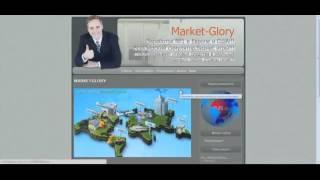 Микровлог 2 - Как быстро заработать деньги в Германии?