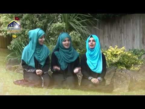 """""""Bismillah"""" Children's Nasheed By The Hashim Sisters  - Ramadan 2015"""