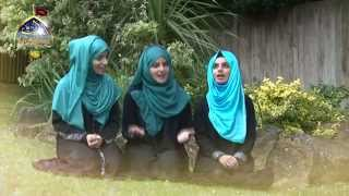 New Nasheed By The Hashim Sisters (Ramadan 2015)