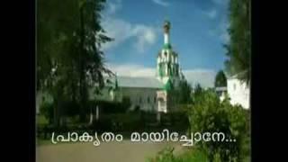 A Russian Folk Song Sounds like a Malayalam song Paappi ammavo Enthe enna chakocha (Best Add Video)