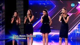 4 Magic - X Factor - Изпитанието на шестте стола (08.10.2017)