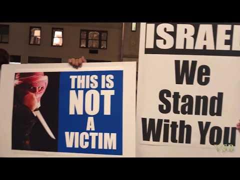 Stand Up For Israeli Philharmonic-Carnegie Hall