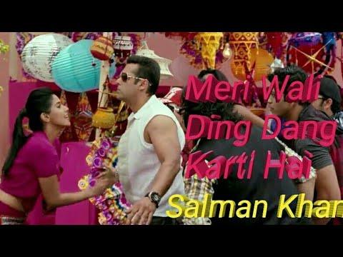 Meri Wali Ding Dang Karti Hai | Salman Khan |