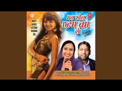 Piya Daaru Pini Chhod De