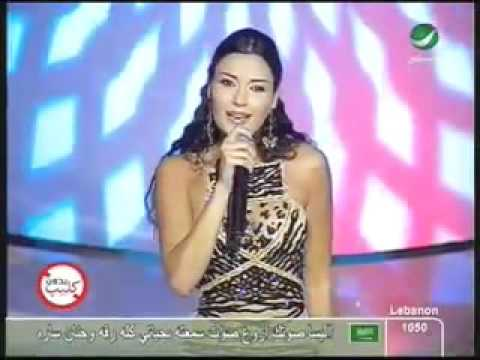 - El Queen Cyrine Abdel Nour On Rotana Tv - a Music video.mp4