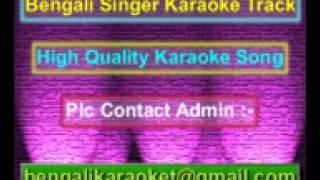 Boshe Achi Potho Cheye Karaoke Hemanta Mukherjee