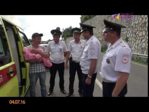 видео: Сотрудники ДПС помогли принять роды в сочинском тоннеле