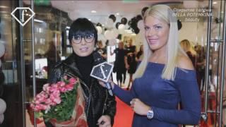 Открытие салона красоты Bella Potemkina