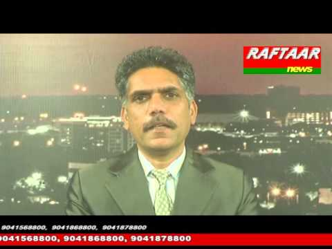 raftaar news Channel news latest