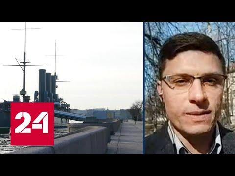Губернатор Санкт-Петербурга потребовал жестко пресекать случаи нарушения самоизоляции - Россия 24