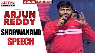 Sharwanand Speech @ Arjun Reddy Audio Launch || Vijay Devarakonda || Shalini