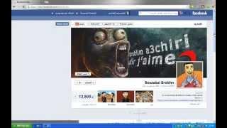 Repeat youtube video أربع طرق لزيادة عدد المعجبين في الفيسبوك