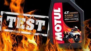 Motul 7100 4T 10W40 Który olej silnikowy jest najlepszy?