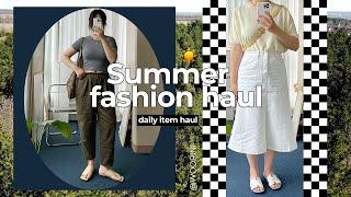#여름패션하울 여름에 기본템으로 뭐 입을까?할 때 괜찮…