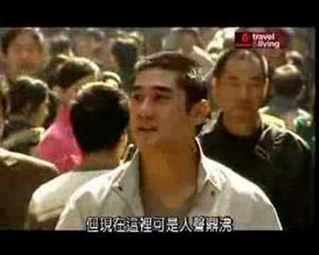 China Travel Part 1