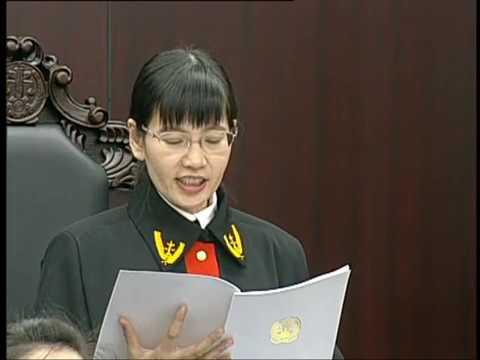 北京政泉控股有限公司强迫交易案一审公开宣判