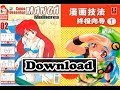 Download Download - Pack How to Draw Manga Vol.1 (PDF) MP3 song and Music Video