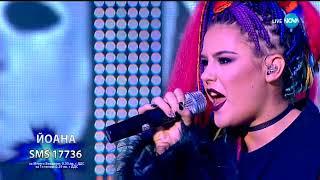 Йоана Димитрова - Черната овца - X Factor Live (05.11.2017)