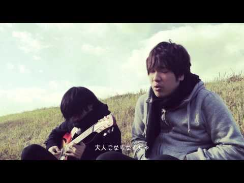 岡崎体育 - 手元不如意 feat.クズノ(the PARTYS)【MUSIC VIDEO】