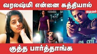 Danny movie dog trainer interview | Kumudam