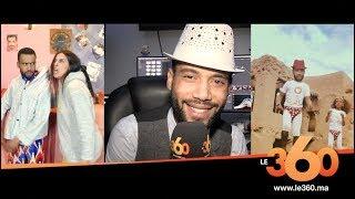 Le360.ma • طاليس: هذا هو الفكاهي لي غنكلاشيه وما نبغيش مراتي تفرع ليا راسي