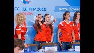 Чемпионату Мира по футболу 2018 - Soprano Турецкого