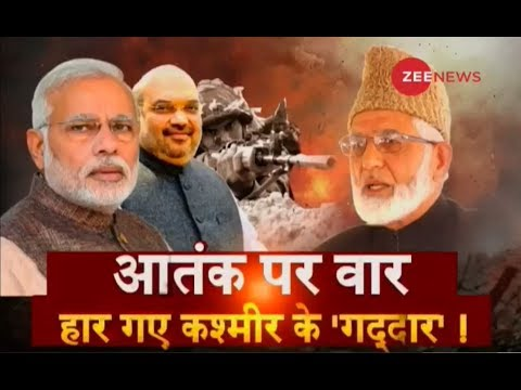 Watch Debate: Modi exists, So Curb on terrorism in J&K is possible?