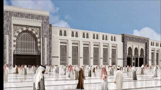 Extention of Haram Sharif and Mecca in 2020