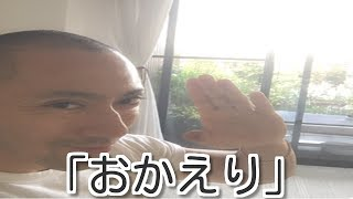 小林麻央が退院 在宅医療に切り替え 子供たちに「早く会いたい」 小林麻央 検索動画 18