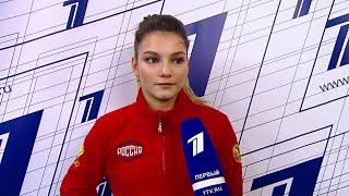 Софья Самодурова - об ошибках в программе, волнении и особенностях новой программы