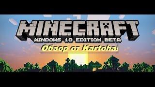 Minecraft БЕЗ СКАЧИВАНИЯ И ВИРУСОВ,БЕСПЛАТНО НА ПК!