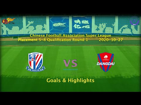 Shanghai Shenhua Chongqing Lifan Goals And Highlights