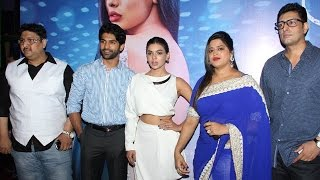 Premiere Of Film Barkha | Sara Loren, Priyanshu Chatterjee & Tahaa Shah