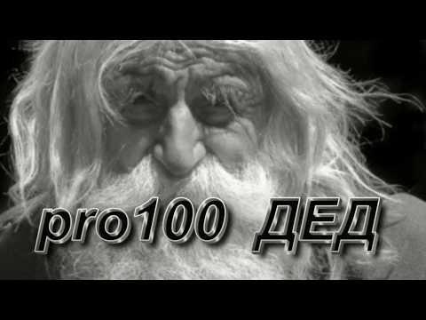 Прайм Ворд стример NOIZY BOY