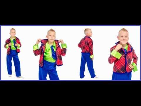 👍 Костюм Стиляга в пиджаке детский — Магазин GrandStart.ru ❤️