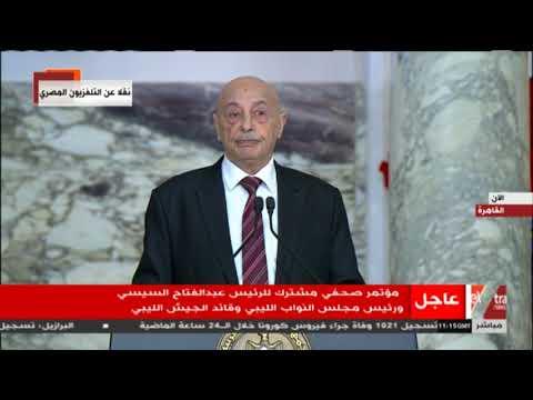 الآن   عقيلة صالح: الجيش الليبي تحرك نحو طرابلس لمحاربة الإرهابيين بموجب مهامه وواجباته الدستورية