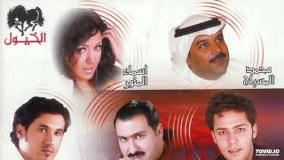 Yajareh Ehsasi by Amar Kadim