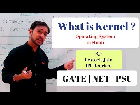 Chapter 1 : What is Kernel in Hindi (PART - 2) | GATE | NET