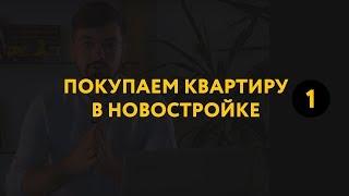 видео Консультации по вопросам законности строительства.